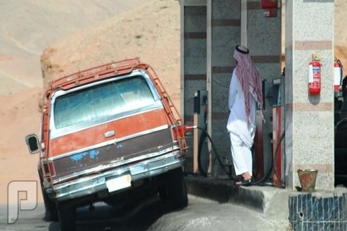 «12» مليون مركبة تستهلك يومياً «811» ألف برميل من الوقود