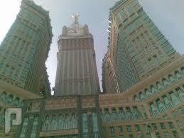 عن أبراج البيت أو أبراج مكة