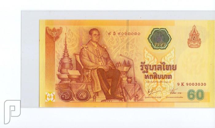 عملات تايلند التذكاريه داخل فولدرات تحف فنيه رائعه---1