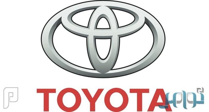 تويوتا تتفوق على فولكسفاجن في مبيعات السيارات