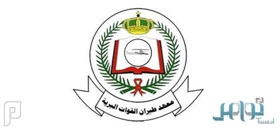 القوات البرية تمدد فترة التسجيل لحملة الثانوية حتى الخميس القادم