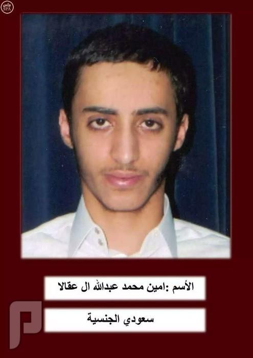"""بالصور والأسماء""""الداخلية""""تنفّذ أحكاماً بالقتل في 47 إرهابياً"""