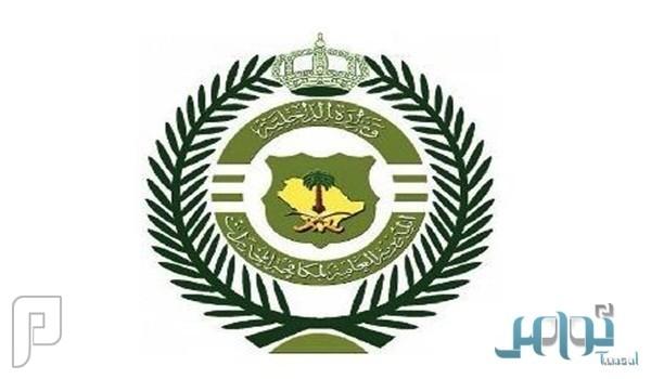 فتح القبول لرتبة «جندي» ب «مكافحة المخدرات»