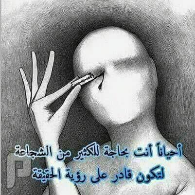 عن خالد الرماح بكل اعتزاز