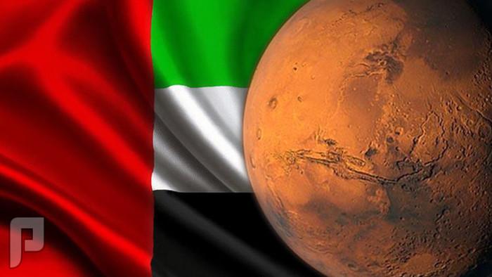 محمد بن راشد يهيئ بلده لاستكشاف المريخ