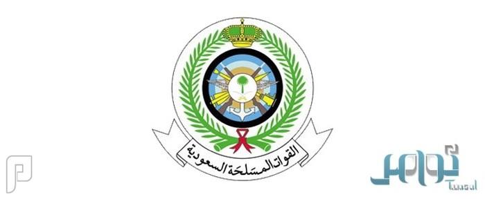 القوات المسلحة تعلن عن وظائف شاغرة.. وبدء التقديم 14 ربيع الآخر