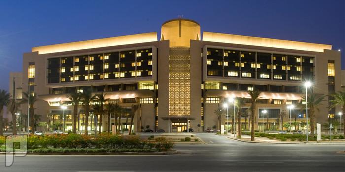 وظائف شاغرة في مستشفى الملك عبدالله بن عبدالعزيز الجامعي بالرياض 1437 وظائف شاغرة في مستشفى الملك عبدالله بن عبدالعزيز الجامعي بالرياض