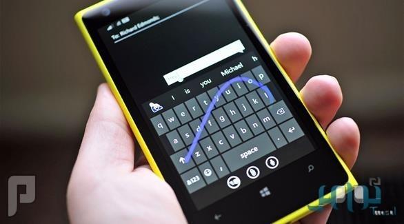 «وورد فلو» أسرع لوحة مفاتيح في العالم ستتوفر لآي فون