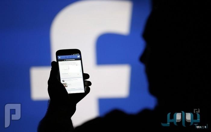 حذف تطبيق فيسبوك من هواتف آيفون يطيل عمر البطارية