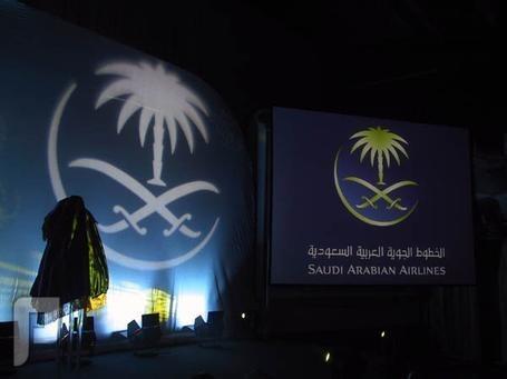 الخطوط السعودية تعلن فتح القبول في وظائف قطاع المالية بجدة 1437 وظائف شاغرة في قطاع المالية بجدة بالخطوط السعودية 1437