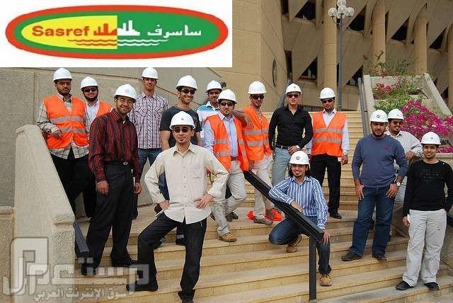 وظائف شاغرة في شركة مصفاة أرامكو السعودية شل ساسرف 1437 وظائف شاغرة في شركة مصفاة أرامكو السعودية شل ساسرف 1437
