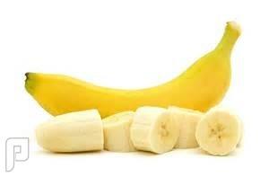 بعد أكل الموز... ماذا يحدث لجسمك