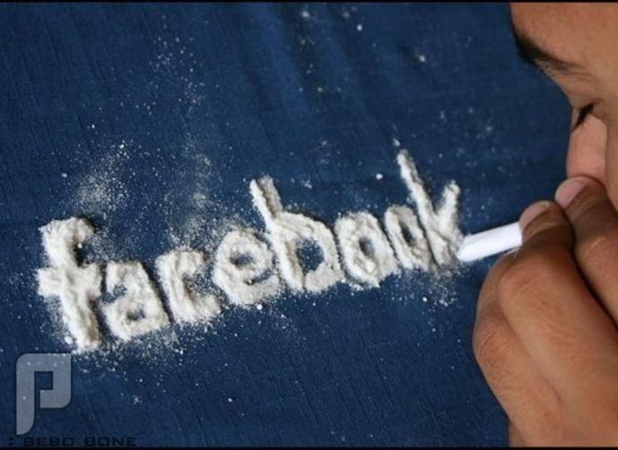 الإدمان على الفيسبوك.. يؤثّر في الدماغ بنفس وثيرة الكوكايين تقريبا!