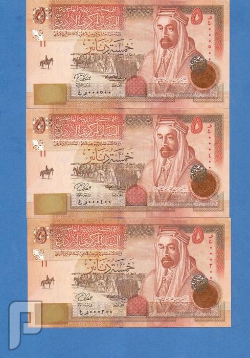 اطقم وعملات اردنية مختلفه