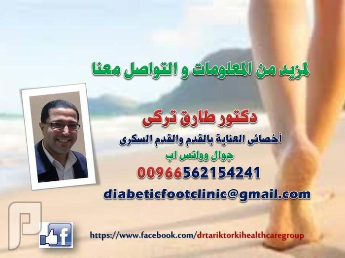 ماذا تعرف عن الغرغرينا ( موت انسجة احد اجزاء الجسم ) | دكتور طارق تركى دكتور طارق تركى اخصائى العناية بالقدم والقدم السكرى