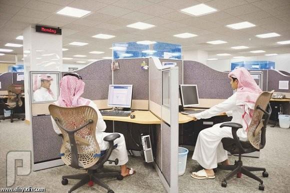 دراسة: 90 % من الشباب السعوديين يؤدون عملهم اليومي بحيوية