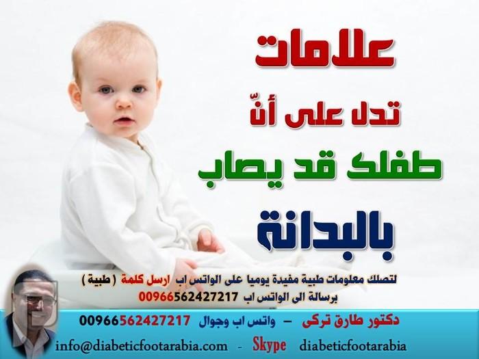 كيف تتأكّدين من أنّ طفلك سيصاب بالبدانة ؟ | دكتور طارق تركى كيف تتأكّدين من أنّ طفلك سيصاب بالبدانة ؟ | دكتور طارق تركى