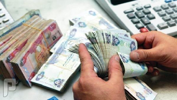 خبراء: تخفيض ربح البنوك للقروض العقارية هو الحل
