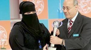 د. هيا المنيع: ثمانية تحديات تواجه المرأة السعودية
