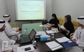 «العمل» تطرح التوسط في توظيف السعوديين والسعوديات