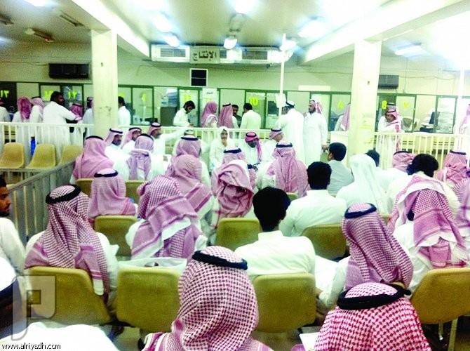 رؤية المملكة 2030.. تدريب 500 ألف موظف حكومي