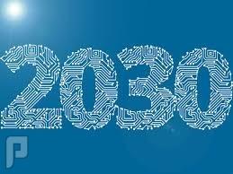 ثلاثة وزراء سعوديون يناقشون رؤية 2030