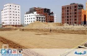 5 عروض تقدمها التطوير العمراني لشراء الأراضي