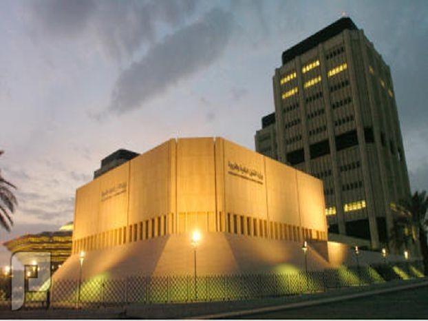 «البلدية والقروية» ترفض منح أراض للجمعيات