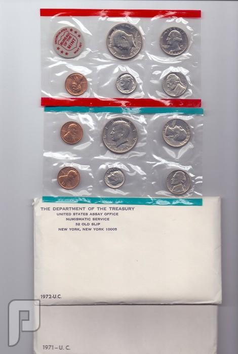 مجموعات المنت الامريكية لسنة 71و 72