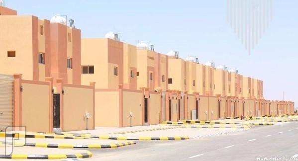 «وزارة الإسكان» تسلم 111 ألف وحدة سكنية في حائل