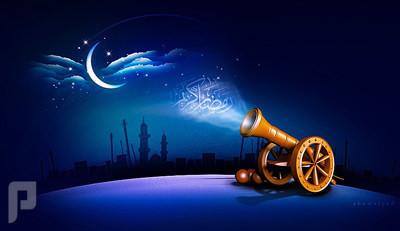 رمضان مبارك طيب