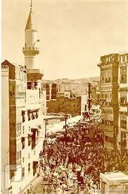 الانتهاء من حصر مواقع التاريخ الإسلامي في مكة والمدينة والبدء في تأهيلها