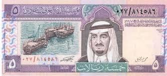 السعودية تضخ ريالاً جديداً من 7 فئات