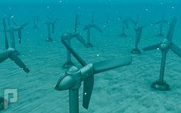 طاقة الكهرباء من ( الماء ) يمكن استخدام المراوح في قاع البحر