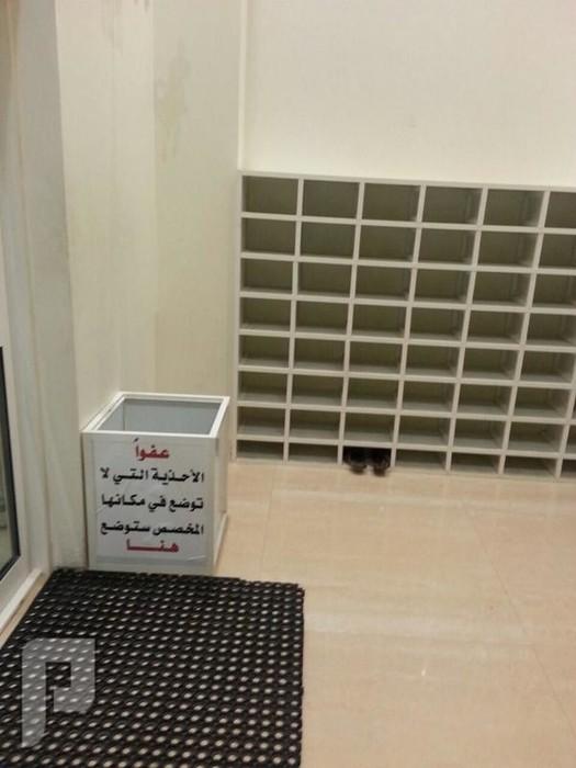 فكرة جميلة للمساجد ضاق ذرعا بعد إلتزام المصلين فوضع هذا الإعلان