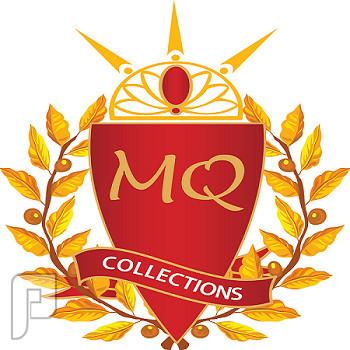 تحذير من التعامل مع شركة mq collection شعار الشركة ام كيو كولكشنز