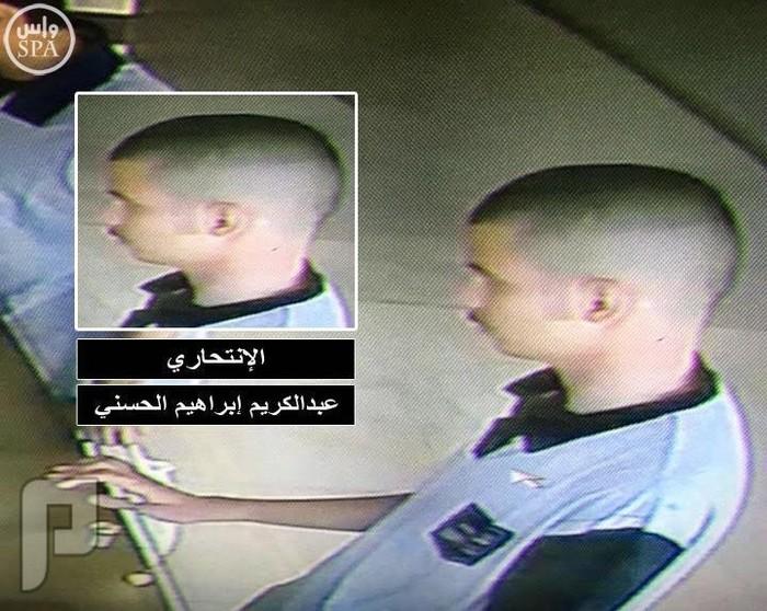كشف جريمة التفجير قرب المسجد النبوي