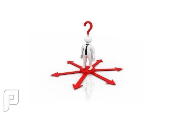 «الخدمة المدنية» تطلق نظام «تدوير»