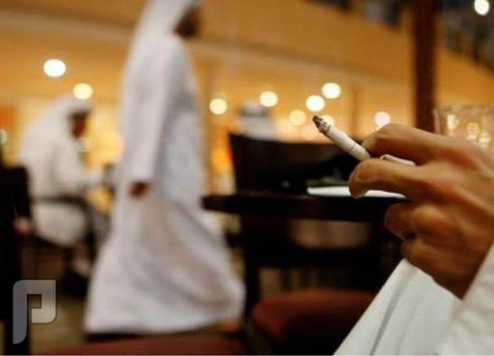 للنقاش: ظاهرة اجتماعية منتشرة (التدخين)