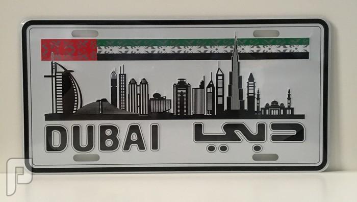 للبيع لوحات سيارات امارتية ( زينة )
