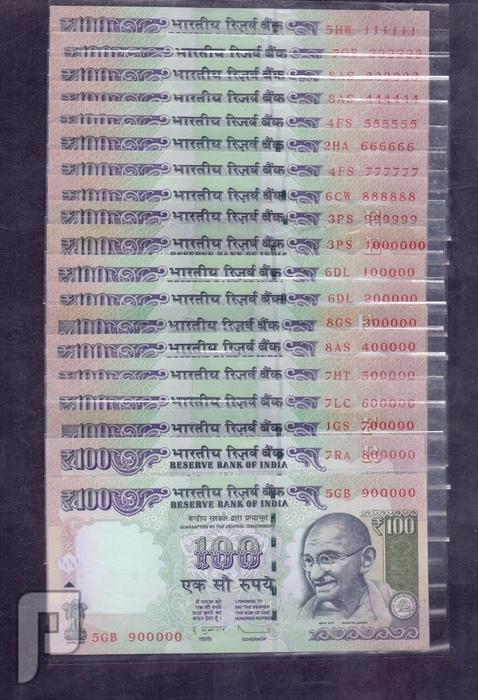 مجموعة السولد والاصفار ل 10 روبية و 100 روبيه هنديه