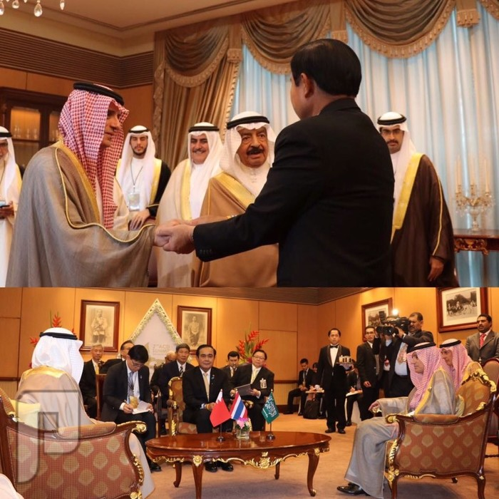 استفسار العلاقات السعودية التايلنديه