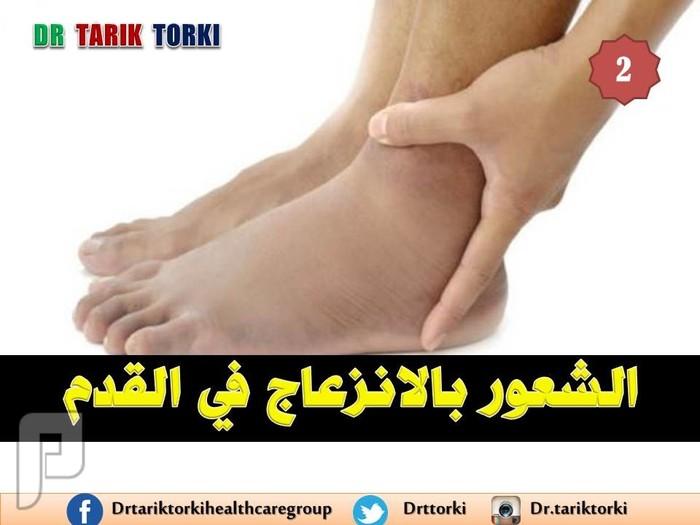 8 علامات هامة تدل على وجود جلطة بالساق | دكتور طارق تركى