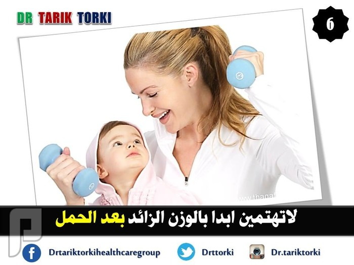 12 حقيقة مزعجة  عن الذي يأكل ولا يسمن! | دكتور طارق تركى