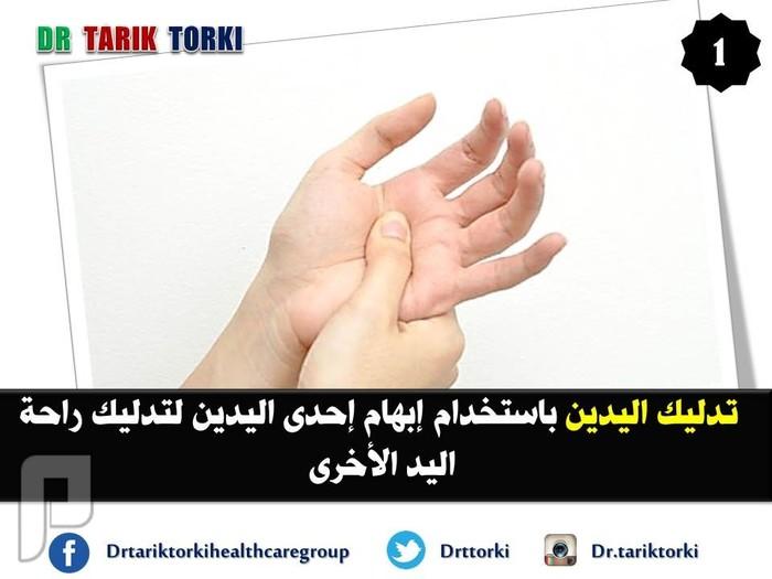 12 طريقة لتنعم بالهدوء النفسى وراحة البال | دكتور طارق تركى