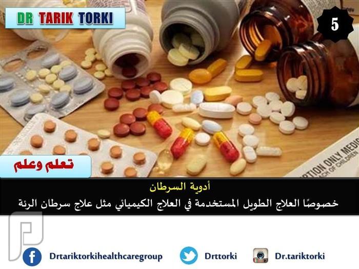 10 أسباب تجعلك تشعر بوخز في الجسم تعرف عليها الان | دكتور طارق تركى