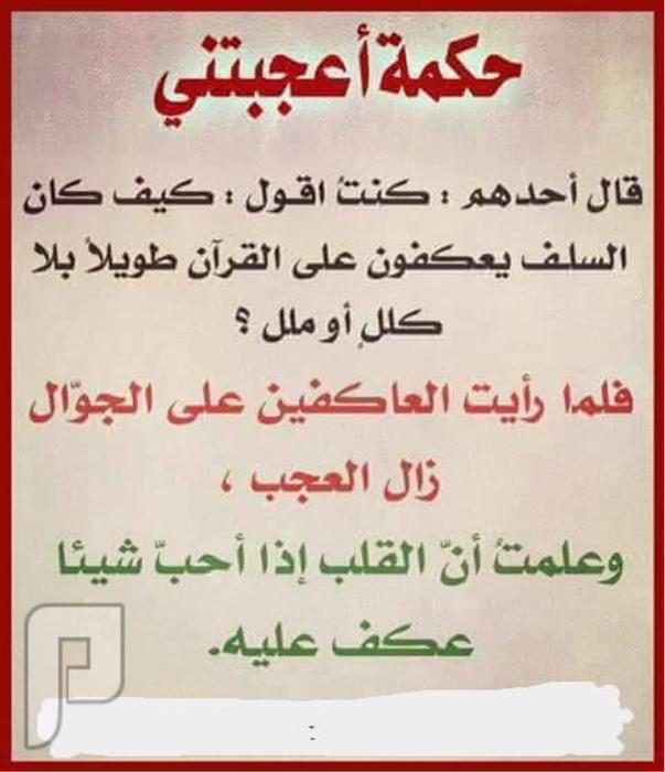 لاهنتم ي الربع اللي عنده مشروع ناجح وكويس ودخله زين افيدوني الله يجزاكم خير