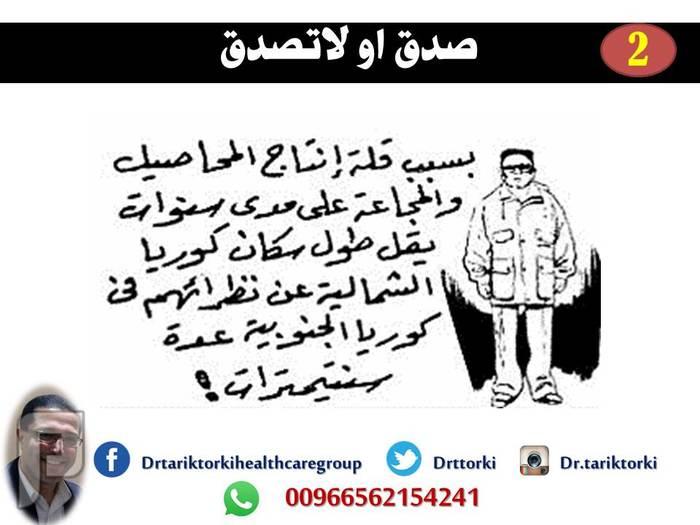 صدق او لاتصدق 2 - سلسلة الغرائب والعجائب | دكتور طارق تركى