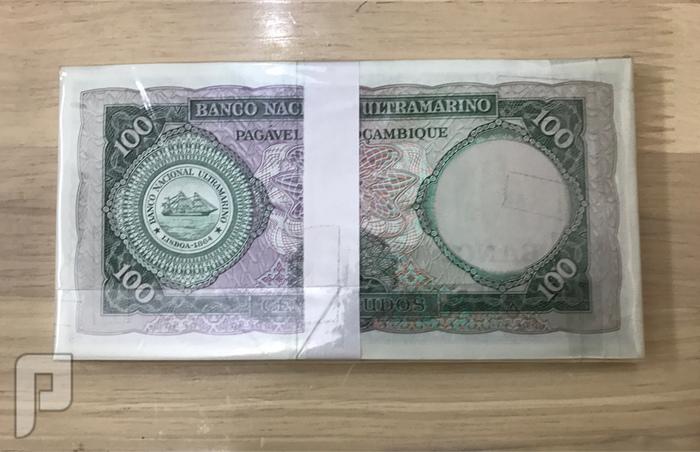 ربطات عملات مختلفه -لبنان-الصين-منغوليا-موزامبيق-الهند البند 1ربطه 100موزانبيق