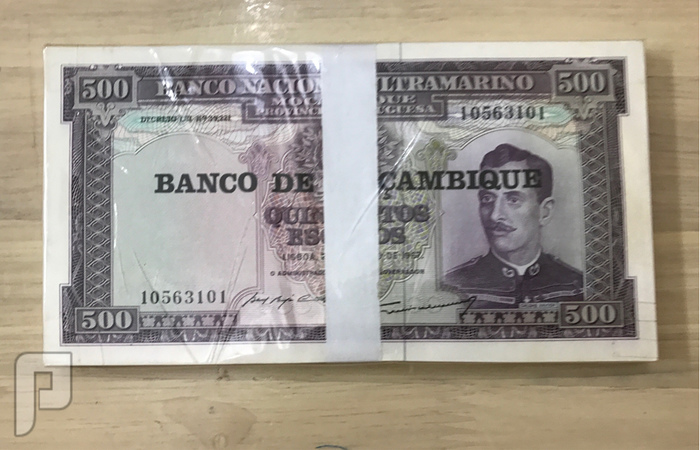 ربطات عملات مختلفه -لبنان-الصين-منغوليا-موزامبيق-الهند البند 2 ربطه  500موزانبيق